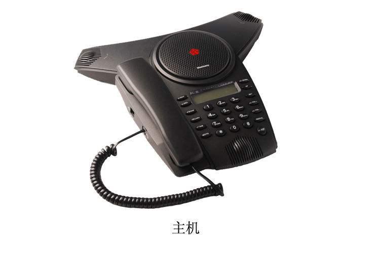 好会通Meeteasy Mid2 会议电话