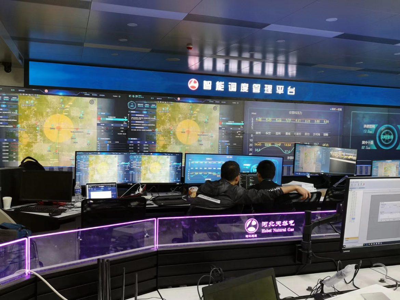 德西特部署河北天然气应急抢险指挥系统