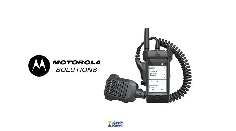 摩托罗拉APX旗舰级对讲机发布,对讲机进入智能机时代