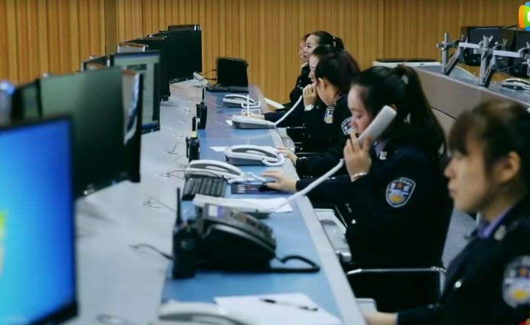 电话会议在接处警系统中的应用